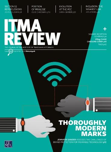 ITMA Cover